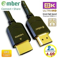 【AMBER】極強規格48Gbps 8K 60Hz HDMI 2.1影音訊號傳輸線(超越4K等級 最高達10K影像-2m)
