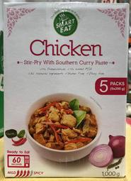 【小地方】代購COSTCO好市多商品:泰國 SMART EAT 泰式南方風味咖哩雞調理包5入裝279元#124732