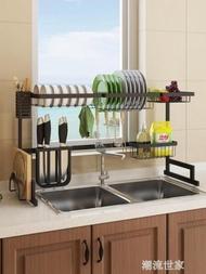 黑色不銹鋼水槽架晾碗碟架瀝水廚房置物架用品收納水池放碗架碗櫃
