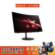 acer宏碁 XZ272 P(bmiiphx)(27吋)曲面/保固三年/螢幕/原價屋