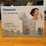 Q貝優選【現貨】🌻❤日本原裝❤Panasonic蒸氣吸入器EW-6400P潤鼻噴霧機ew6400p 鼻噴霧