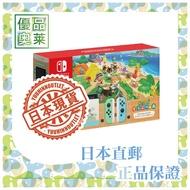 Nintendo Switch 動物森友會主機特別版+動物森友會遊戲片 同捆組 日本現貨