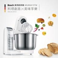 BOSCH 博世家電 萬用廚師料理機 MUM4415TW