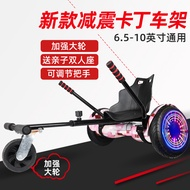 漂移車卡丁車電動平衡車兒童兩輪學生雙輪成 雙11狂歡