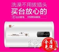 新品節能速熱家用電熱水器超薄扁桶衛生間儲水式洗澡機40L50L60LWD 免運