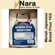 Meriah Japanese Style Bread Flour 1kg