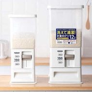 ASVEL - 日本設計家用防蟲防潮自動出米桶-白色