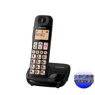 Panasonic國際牌 KX-TGE110TW / KX-TGE110 DECT大字體大按鈕數位無線電話