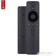 適用小米電視機遙控器藍芽語音4A/3/E43S/4X盒子E55/65A E60C