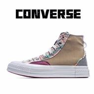 รองเท้าผ้าใบผญ รองเท้า converse แท้ Mix & Match รองเท้าผ้าใบผญ converse รองเท้า converse แท้ รองเท้าเทวิน รองเท้าคัทชูผญ คอนเวิร์สแท้ รองเท้าแฟชั่น รองเท้าส้นตึก ร้องเท้าผ้าใบผูหญิง ผ้าใบพิมพ์ลาย