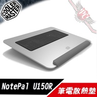 PC PARTY COOLER MASTER NotePal U150R 筆電散熱墊
