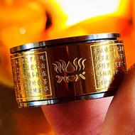 แหวนหัวใจพระสูตร แหวนหฤทัยสูตร แหวนหทัยสูตร แหวนพระสูตร แหวนพระคาถา แหวนสีทอง แหวนสีเงิน แหวนทิเบต แหวนพระ Sutra Ring, Buddha Ring