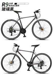Raleigh Road Bike R9 Hybrid Bicycle