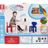 哲高三合一兒童積木桌 學習桌 QL1429/一組入(促2200) 多功能積木學習桌 兼容樂高 得寶等大小顆粒積木 多功能遊戲桌-CF143134
