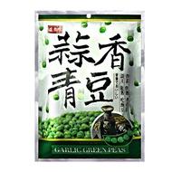 盛香珍 l 蒜香青豆 240gx10包入(箱)★蒜香調味入青豆仁好吃好順口~