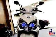 雷霆S RCS 改裝 魚眼大燈 HID 模組 總成 LED 光圈 天使眼 惡魔眼 電鍍飾圈