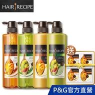 Hair Recipe 奇異果控油/蜂蜜保濕/生薑蘋果_洗髮露/護髮精華素_2入組/3入組