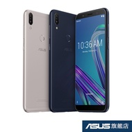 ASUS ZenFone Max Pro ZB602KL 3G/32G 電力怪獸 黑/銀 保固一年 原廠公司貨