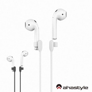 【AHAStyle】AirPods AirPods 1&2代Pro 皆適用 運動防丟繩(66cm)