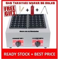 J/X peralatan elektrik rumah TAKOYAKI GAS MAKER DOUBLE PAN  56 HOLES @KAYA BALL PAN NON STICK PAN
