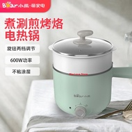 Bear Dormitory students  Small pot  Multi-function Domestic hot pot, noodles, electric cooker Bedroom use Small power mini electric pot  DRG-D12F1