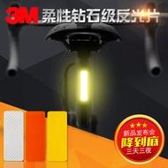 【YYbud】Electric Bicycle Anti-collision Warning Reflective Sticker Night Safety Reflective Sticker 3M Reflective Sticker Diamond Film