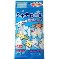 【日本進口】6枚/2包 大耳狗浮水印 兒童口罩(0-12歲用.淺藍色的好可愛 時尚兒童必備)