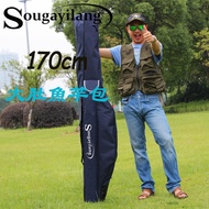 Sougayilang高品質1.7m 大容量藍色釣魚袋 可折疊多功能耐磨袋路亞竿釣魚袋 大肚魚竿包