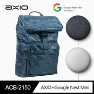 【AXIO】Camo  21L backpack迷彩系列旅行/運動後背包 + Google Nest Mini(ACB-2150智能超值組)