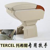 TOYOTA TERCEL托希爾 中央扶手 扶手箱 雙層升高 儲物箱 置杯架 USB充電 手剎置杯架 鎖絲固定 扶手箱