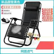 藤椅 躺椅折疊午休睡椅辦公室沙灘椅成人休閒靠椅夏天老人家用逍遙藤椅T