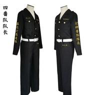 Sano Manjiro Mikey Tokyo Revengers cosplay Draken Mikey Ryūgūji Ken Tokyo Manjis Mantel Parka Jaket Cosplay Kostum Premium Bordir
