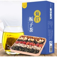 菊苣梔子茶 高菊苣根茶