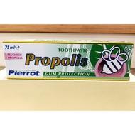 現貨附發票👍costco好市多 潔麗雅 Pierrot 立可樂 蜂膠牙膏/蜂膠護齦牙膏 75ml