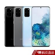 SAMSUNG Galaxy S20+5G(12G/128G)智慧手機 黑/灰/藍  蝦皮直送