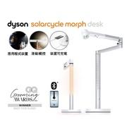 【1/11-24 滿額送萬元精品】dyson 戴森 LightCycle Morph 桌燈 檯燈(白色)