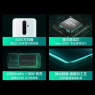 代購(訂金700元) 全新未拆 紅米Note 8 pro 6+128g