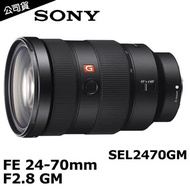 SONY G鏡 FE 24-70mm F2.8 GM (公司貨) (SEL2470GM).-送防潮箱+保護鏡(82)+拭鏡筆