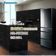 【下標區】PANASONIC 國際牌冰箱 665L六門 晶鑽鏡面變頻電冰箱 JG665LWX