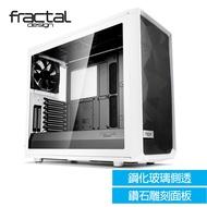 Fractal Design Meshify S2 TGC 極光白 側透機殼 官方授權旗艦館