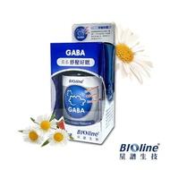 【BIOline星譜生技】草本GABA好眠膠囊(50顆/瓶)