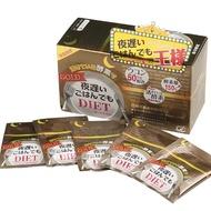 【當天出貨】【買二送一】日本NIGHT DIET新谷酵素黃金加強版王樣限定夜遲夜間酵素30包一盒