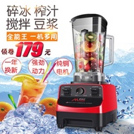 Specials everyday multi-functional commercial ice machine ice machine ice machine a blender juicer f