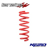 【Power Parts】TANABE NF210 短彈簧組 TOYOTA PREVIA 2012-