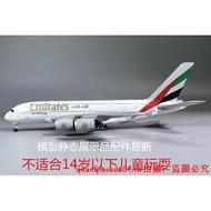 新品上市瑕疵 1:400 阿聯酋航空 A380-800 客機飛機靜態模型展示品