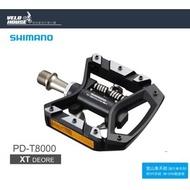 ★飛輪單車★ SHIMANO XT PD-T8000 登山旅行車卡踏 雙用卡踏 腳踏板 原廠盒裝[34749493]促銷