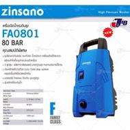 เครื่องฉีดน้ำแรงดันสูง 80 BAR ZINSANO รุ่น FA0801