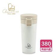 【藝林】樂活低骨不鏽鋼保溫杯 380ML 白(真陶瓷非塗層、不掉漆、無接縫、更健康)