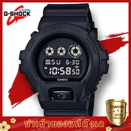 Casio G-shock Special Color Men Watch model DW-6900BB-1 (Black)