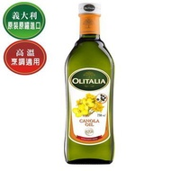奧利塔~頂級芥花油750ml/罐